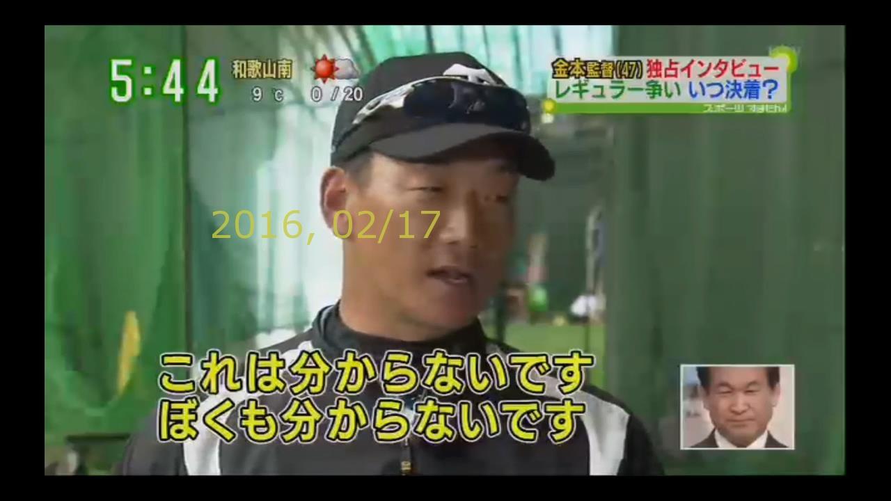 2016-0217-tv-18