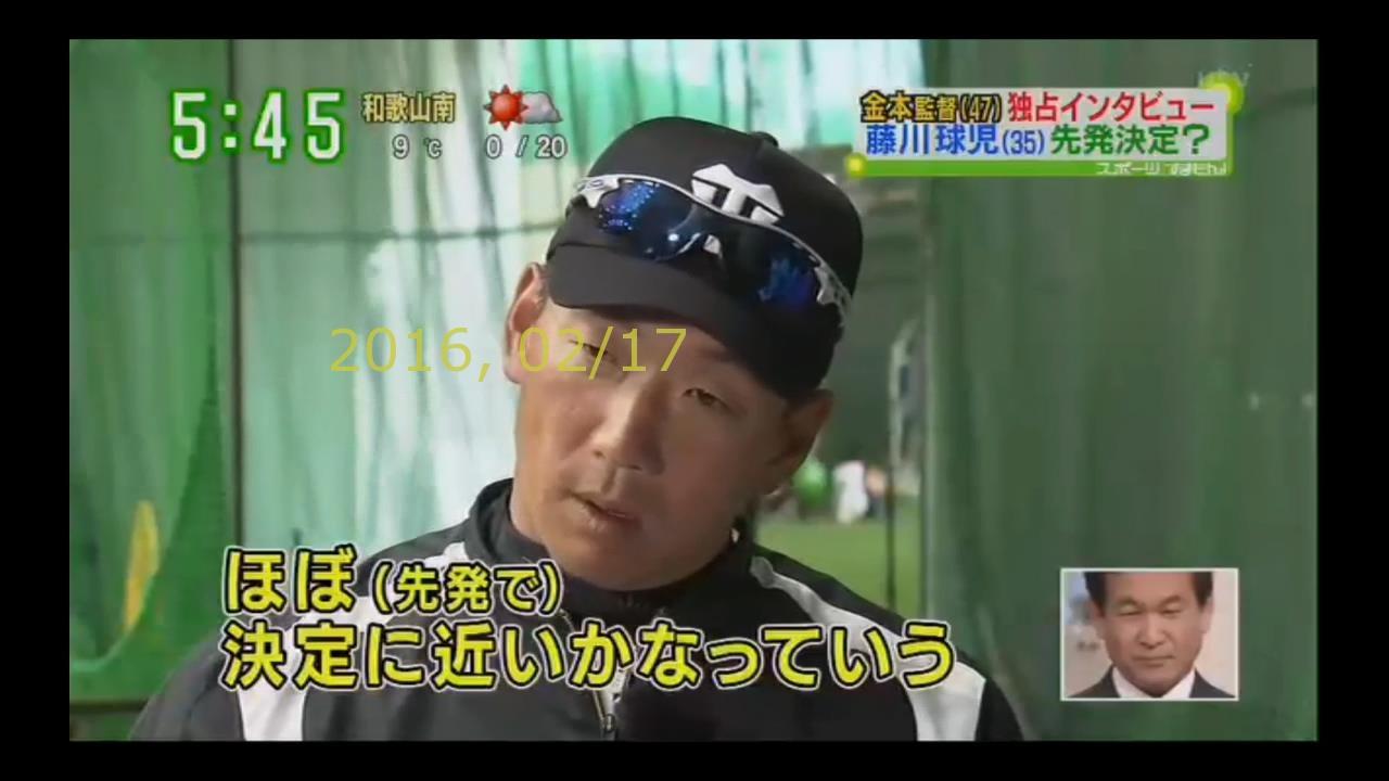 2016-0217-tv-20