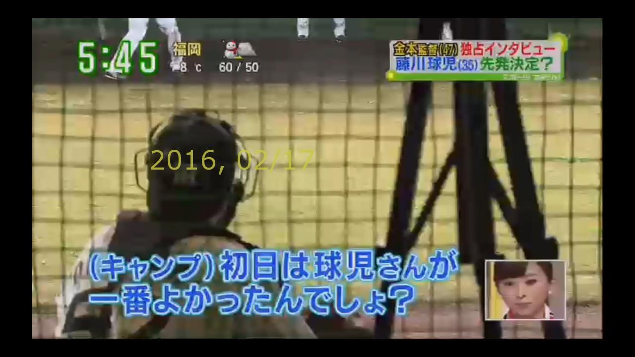 2016-0217-tv-21