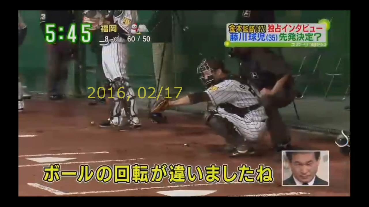 2016-0217-tv-22