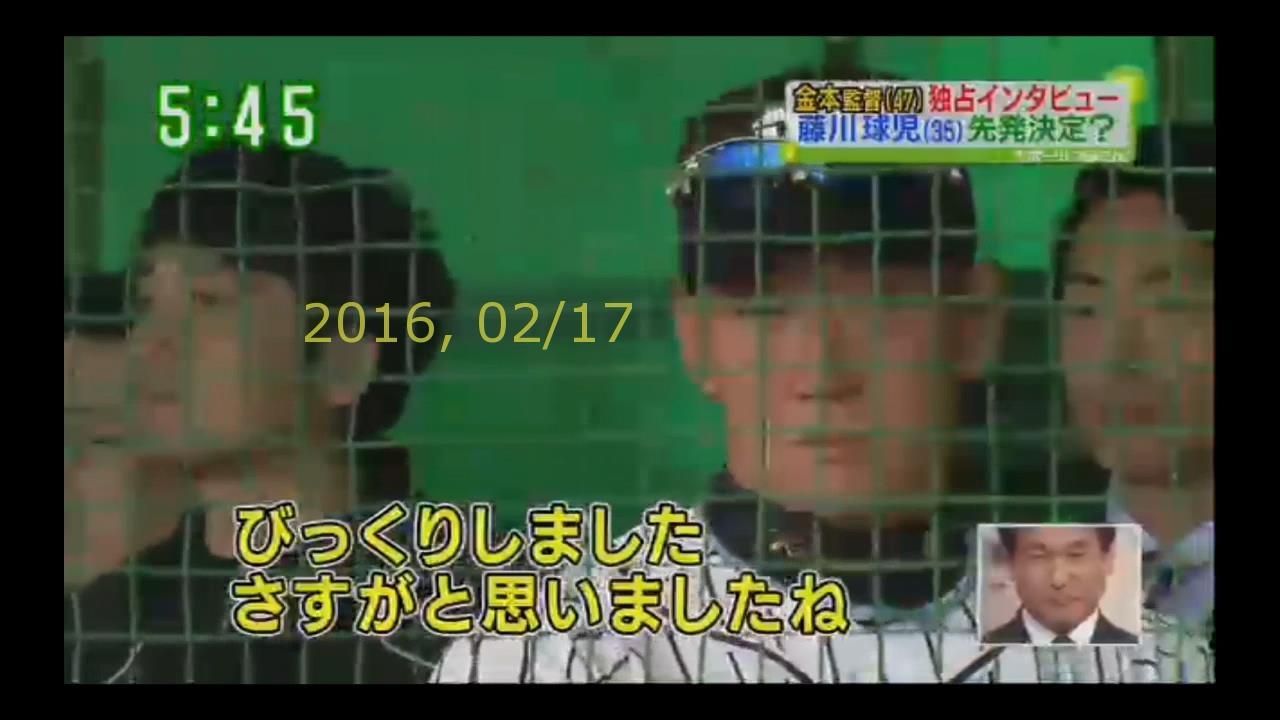 2016-0217-tv-23