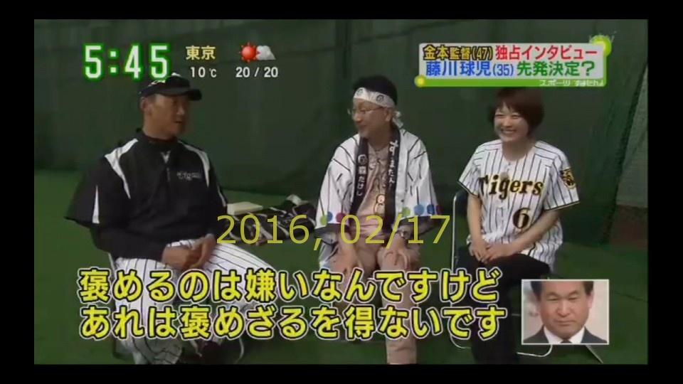 2016-0217-tv-24