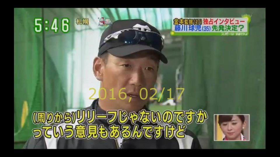 2016-0217-tv-25