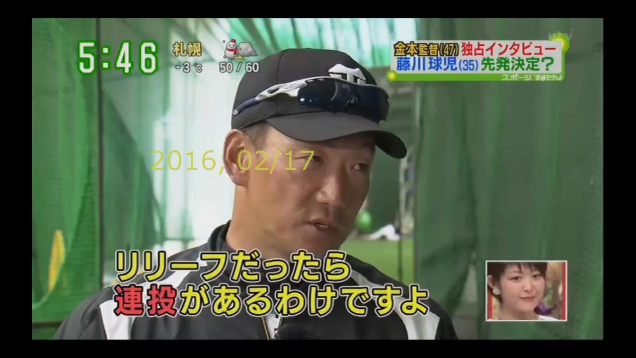 2016-0217-tv-26