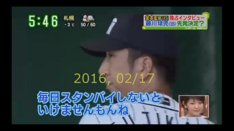 2016-0217-tv-27