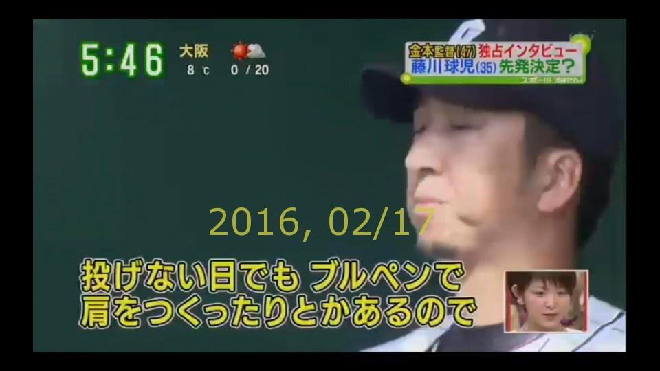 2016-0217-tv-28