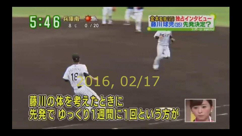 2016-0217-tv-30