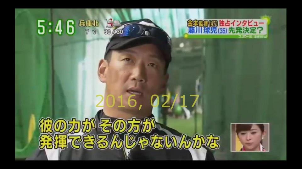 2016-0217-tv-32