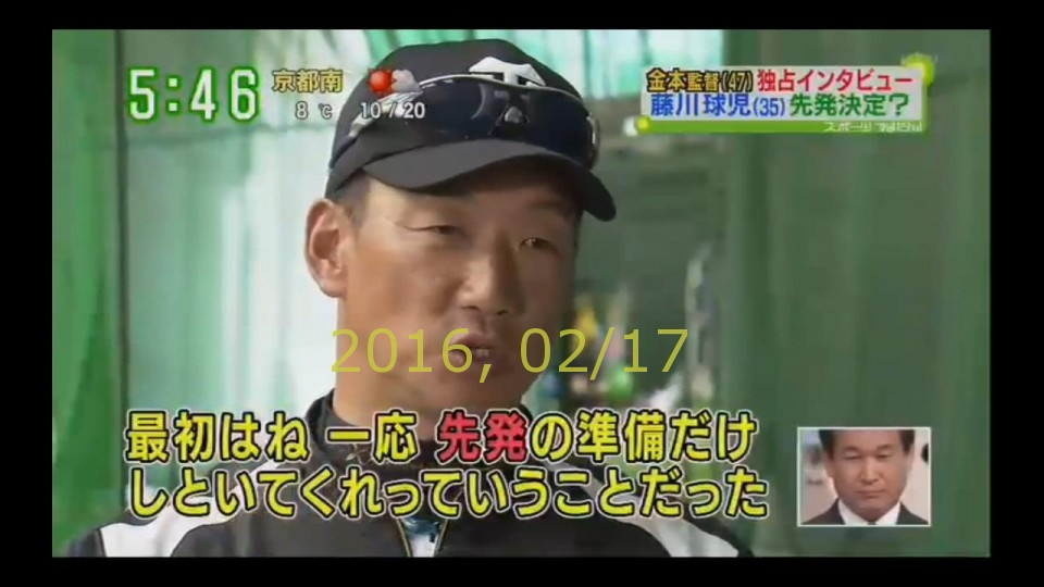 2016-0217-tv-33