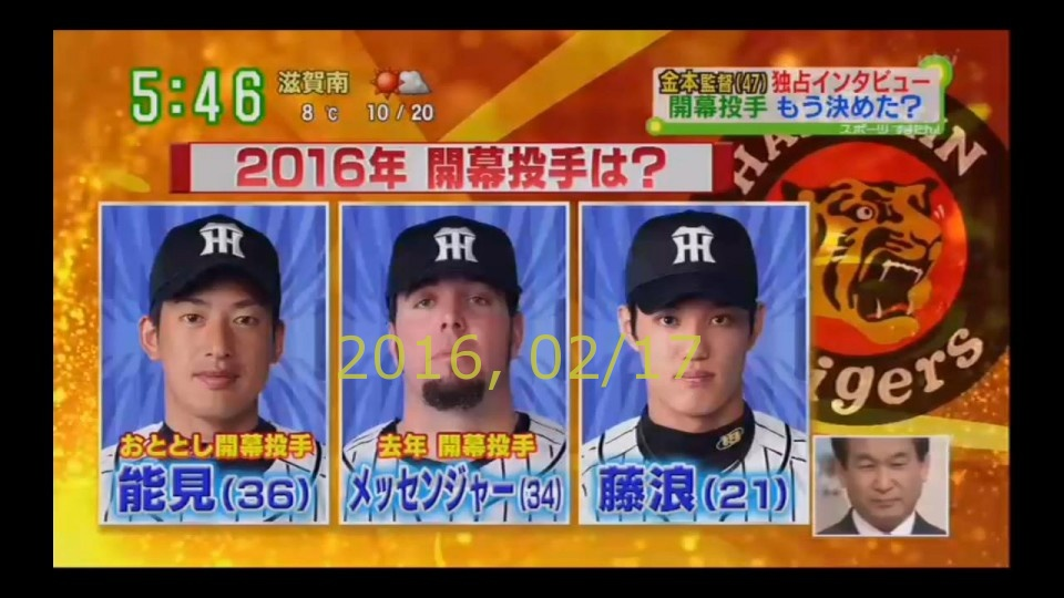 2016-0217-tv-36
