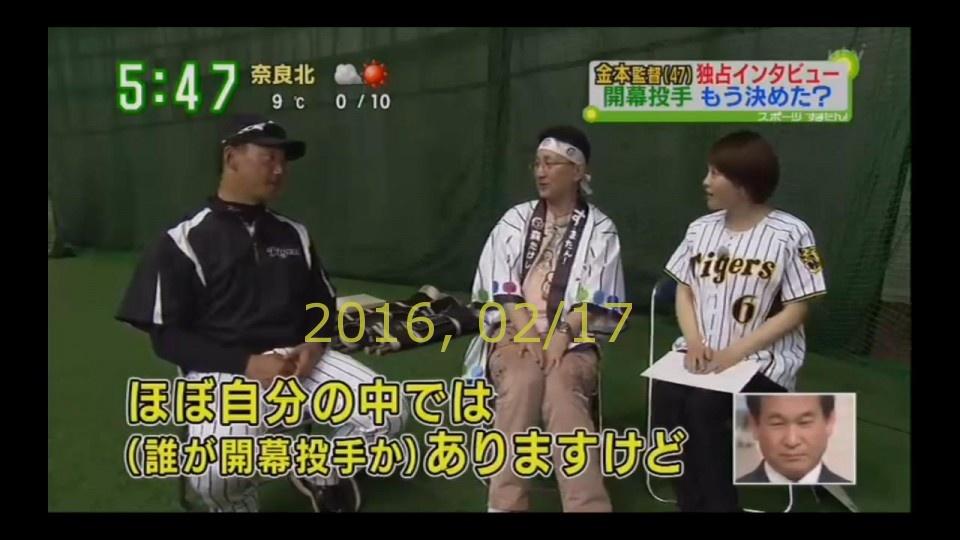 2016-0217-tv-37
