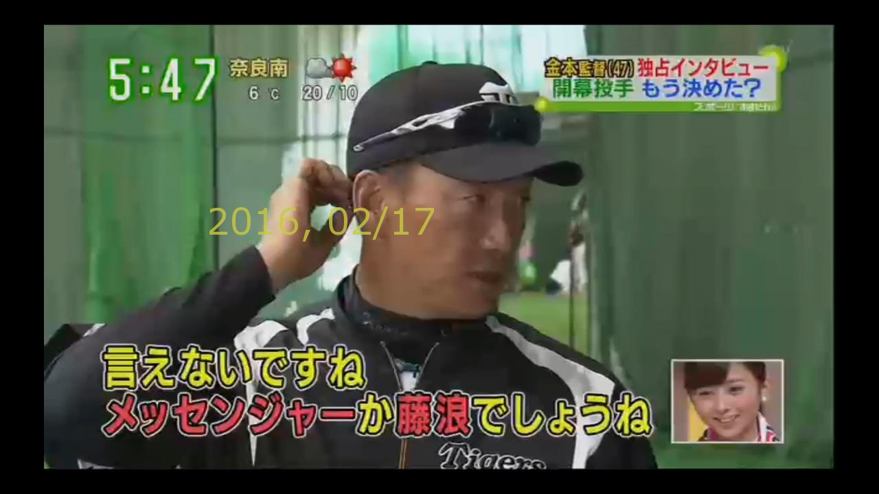 2016-0217-tv-38