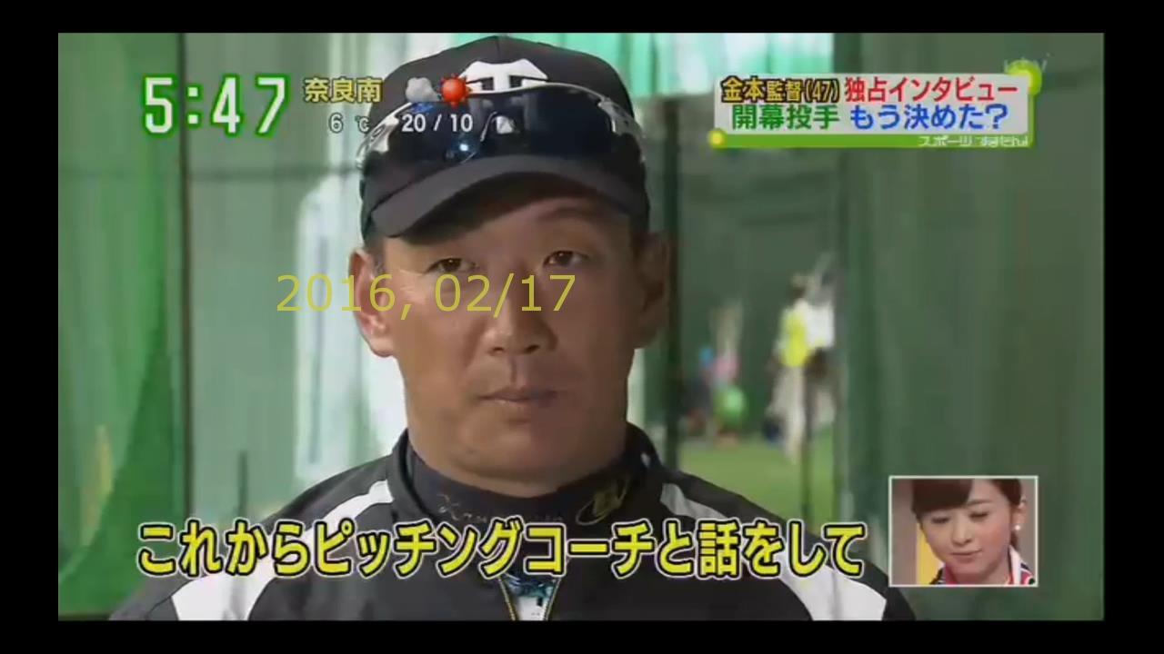 2016-0217-tv-39