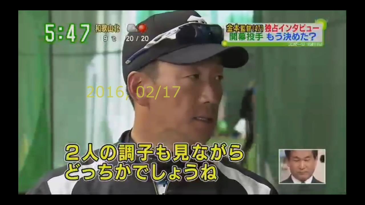 2016-0217-tv-40