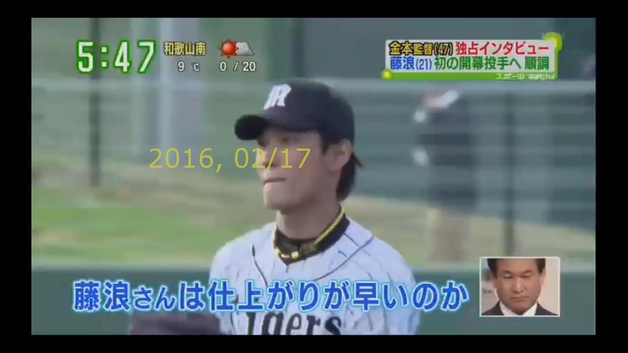 2016-0217-tv-41