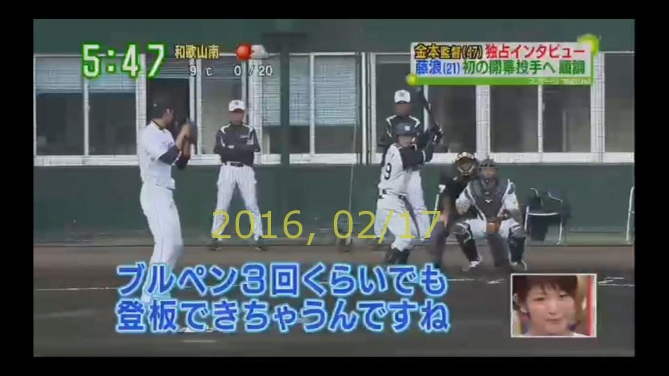2016-0217-tv-42
