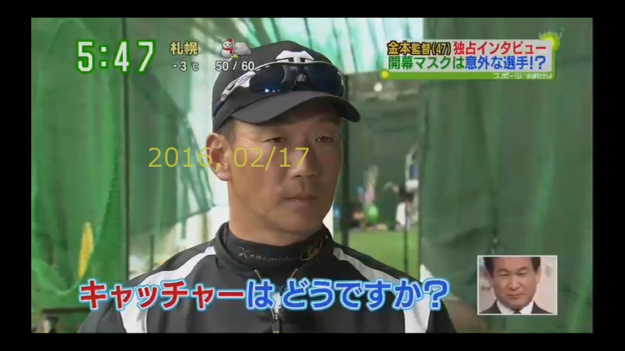 2016-0217-tv-46