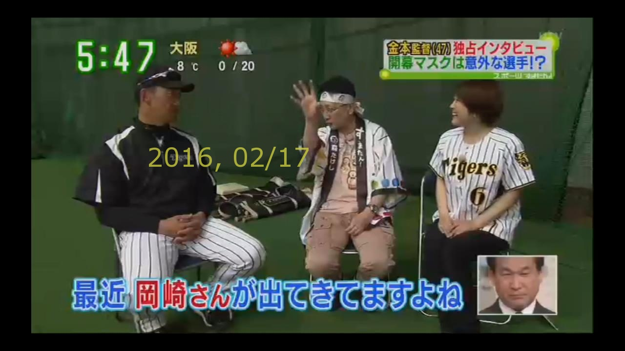 2016-0217-tv-48