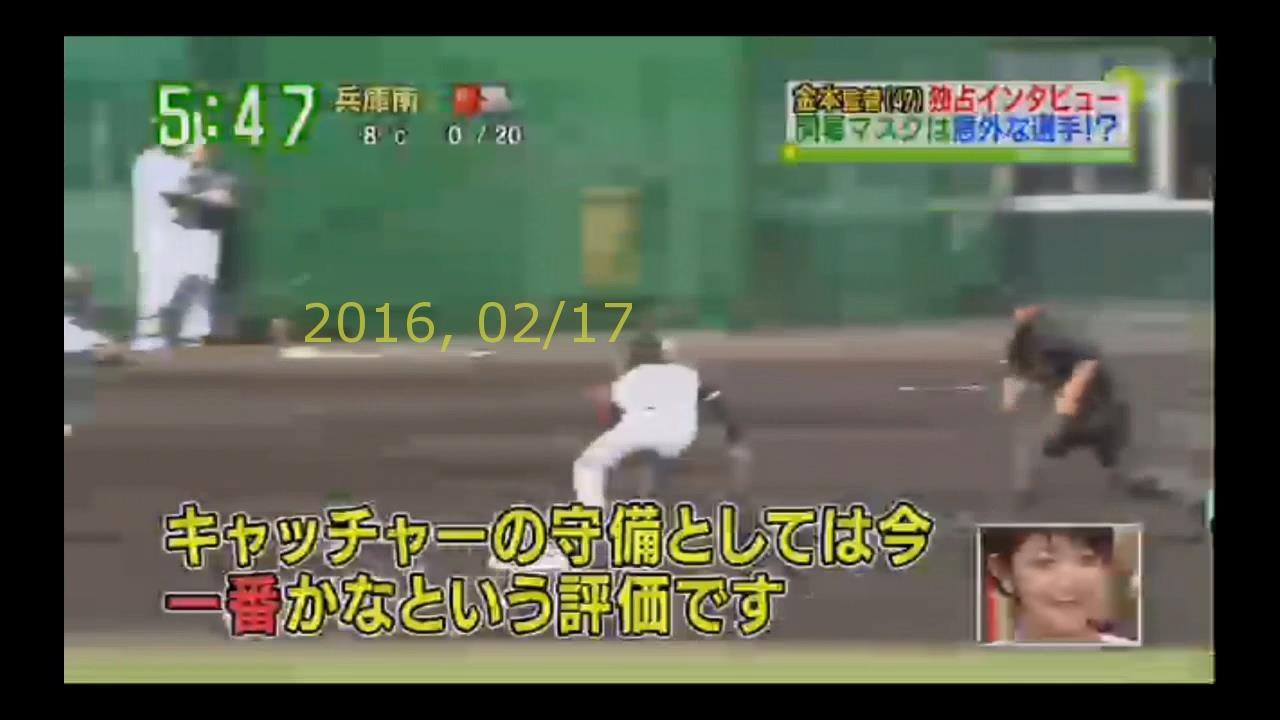 2016-0217-tv-49