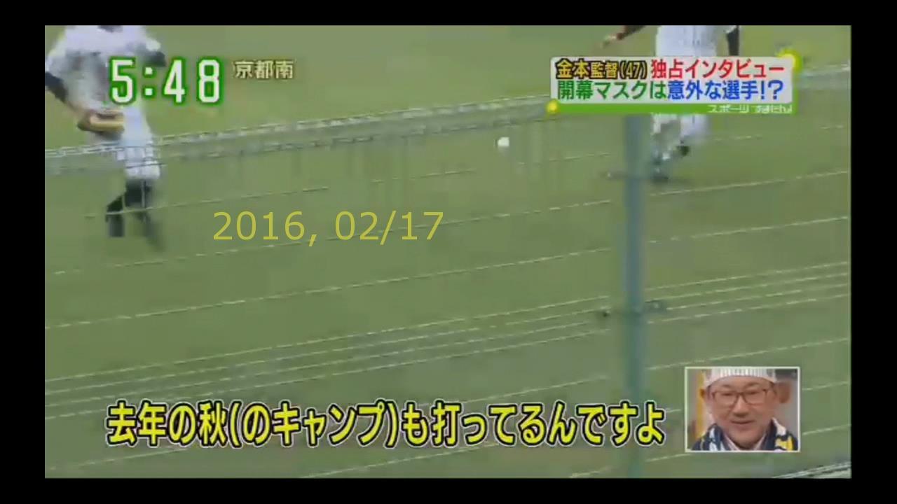 2016-0217-tv-51