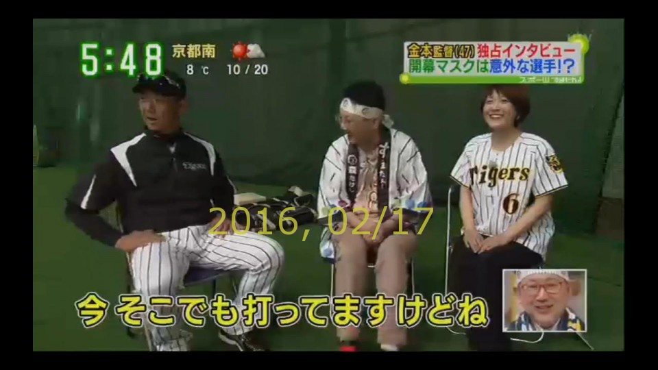 2016-0217-tv-52