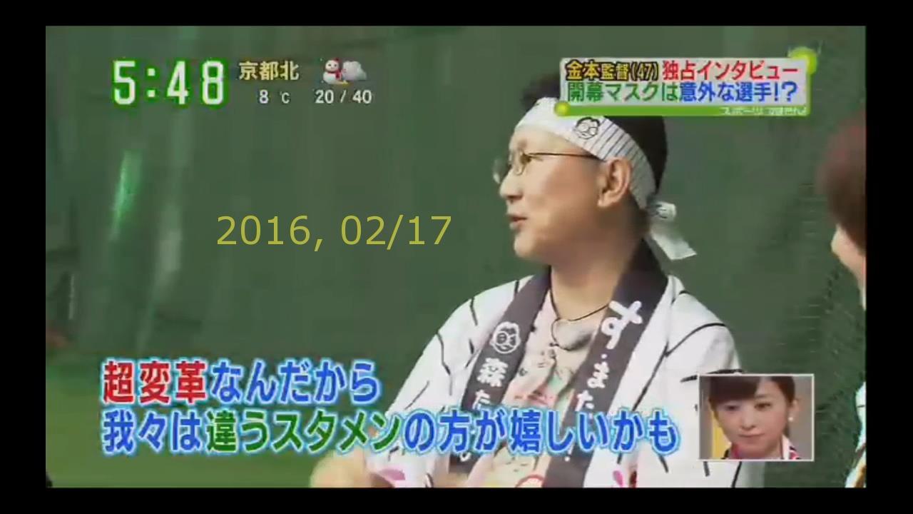 2016-0217-tv-53