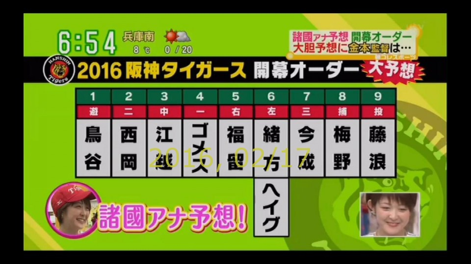 2016-0217-tv-55