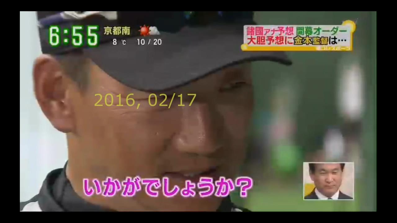 2016-0217-tv-56