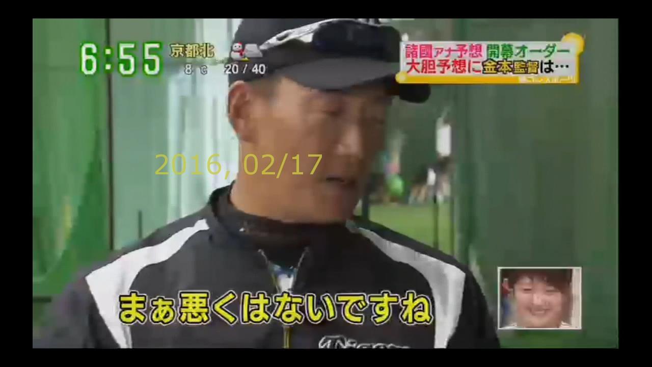 2016-0217-tv-57