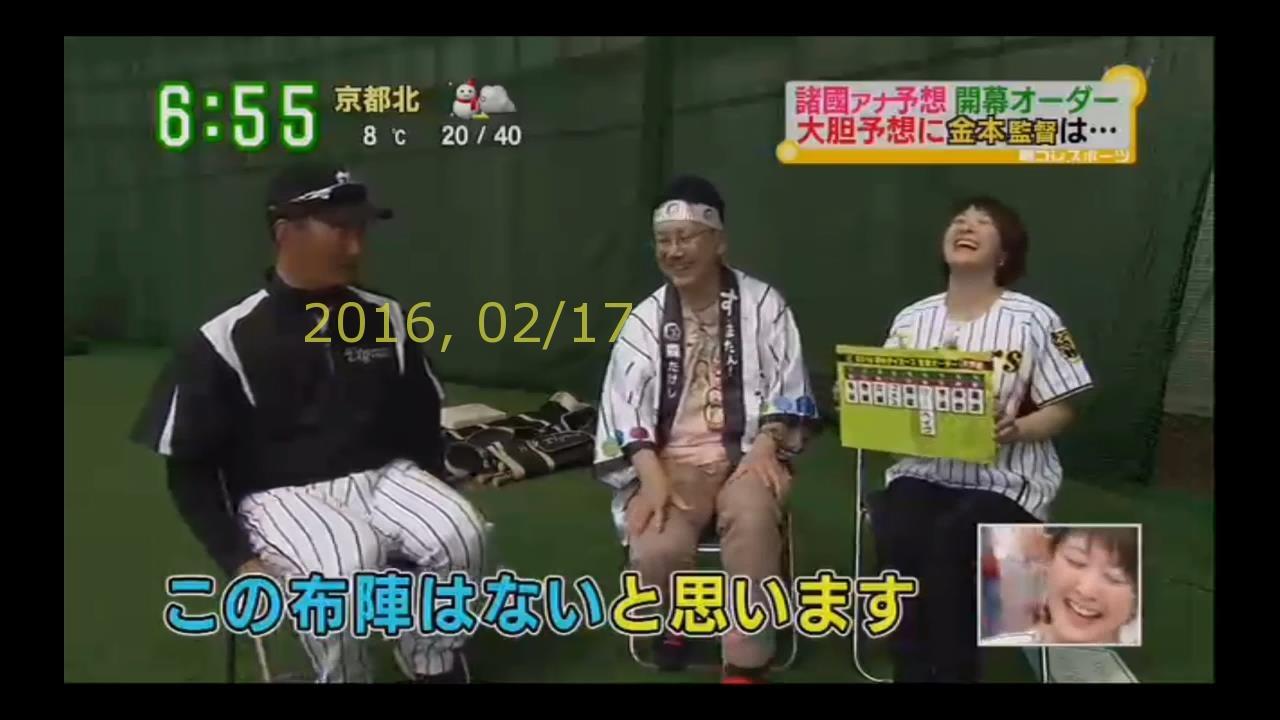 2016-0217-tv-58