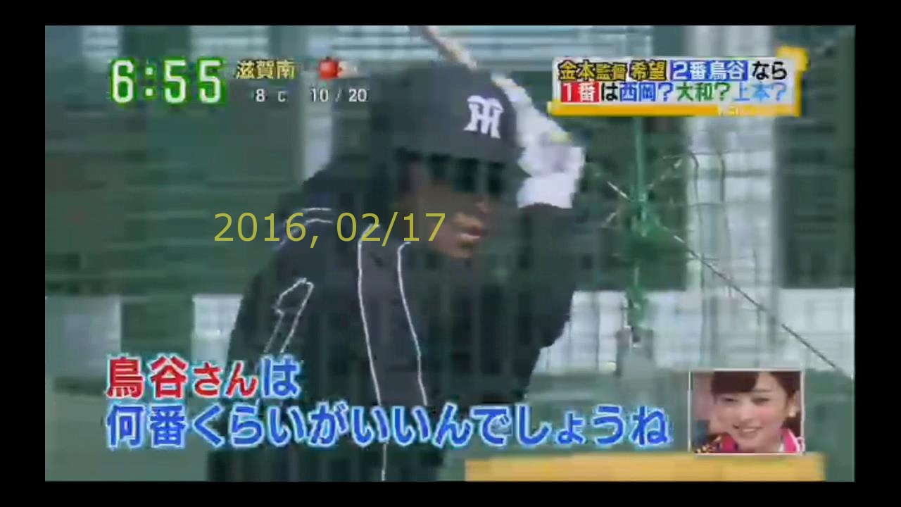 2016-0217-tv-60