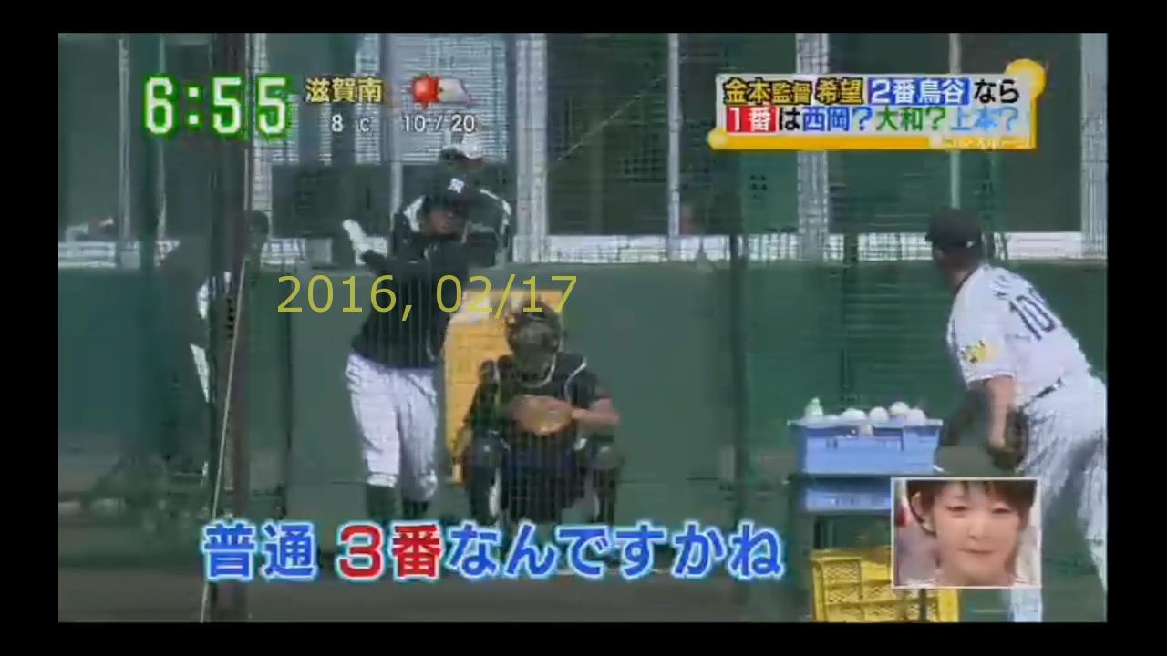 2016-0217-tv-61