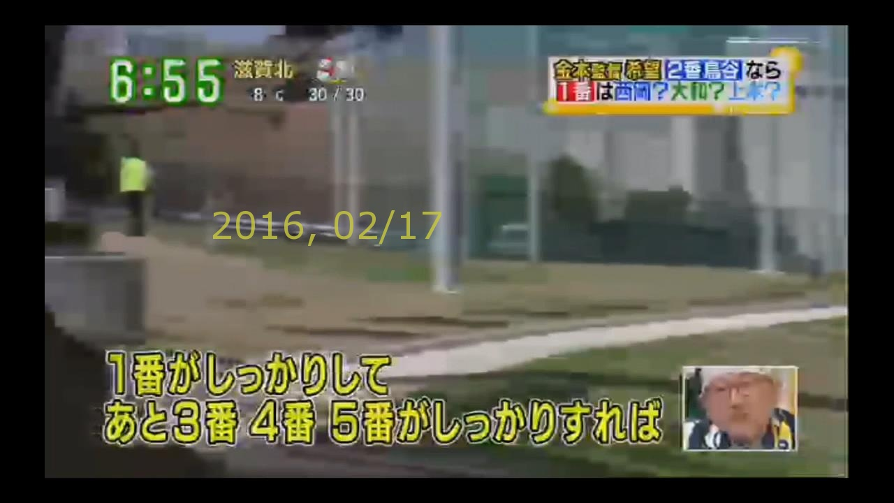 2016-0217-tv-62