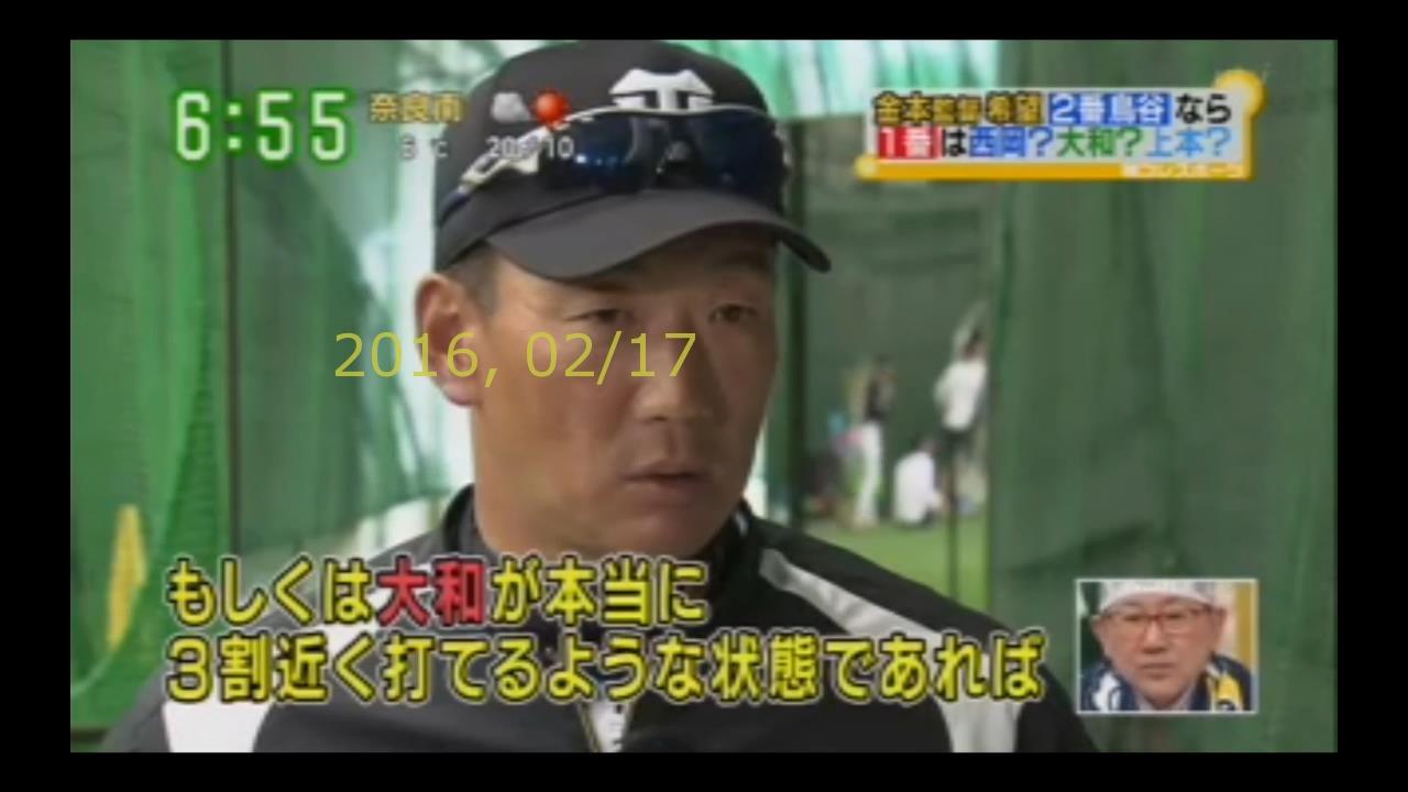 2016-0217-tv-65