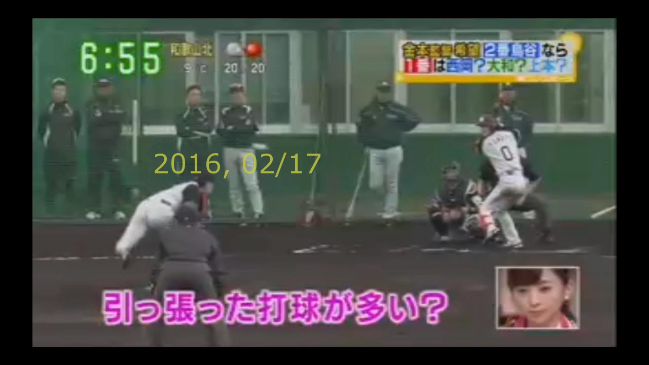 2016-0217-tv-67