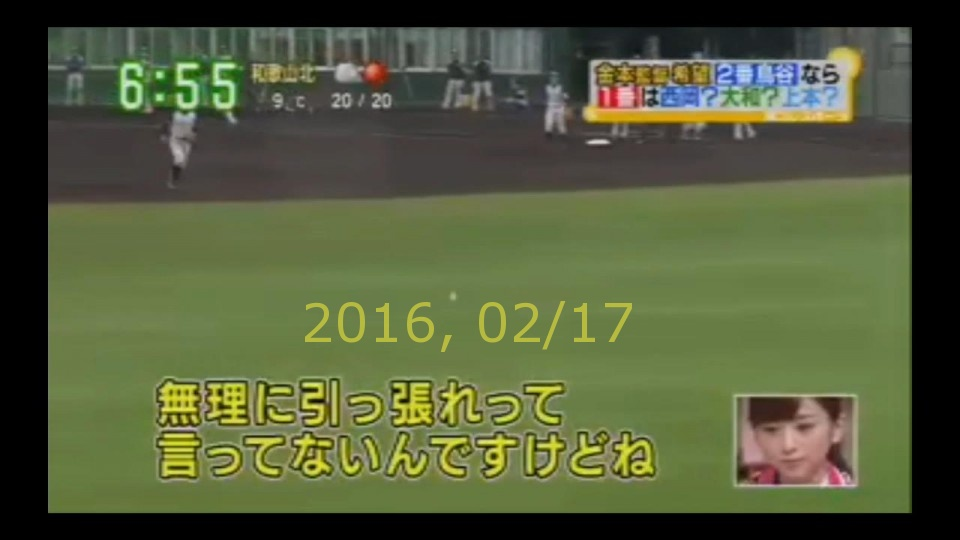 2016-0217-tv-68