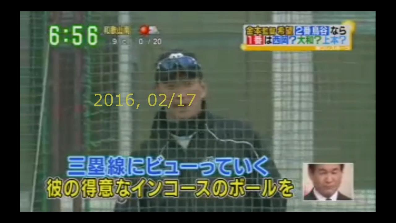 2016-0217-tv-69