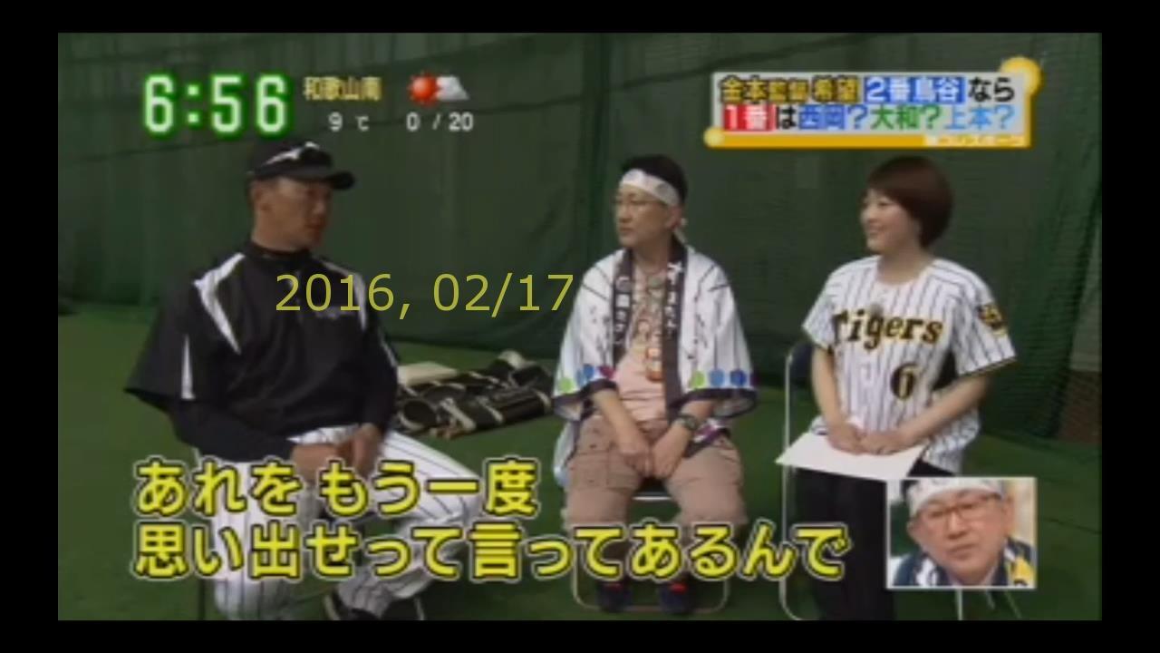 2016-0217-tv-70
