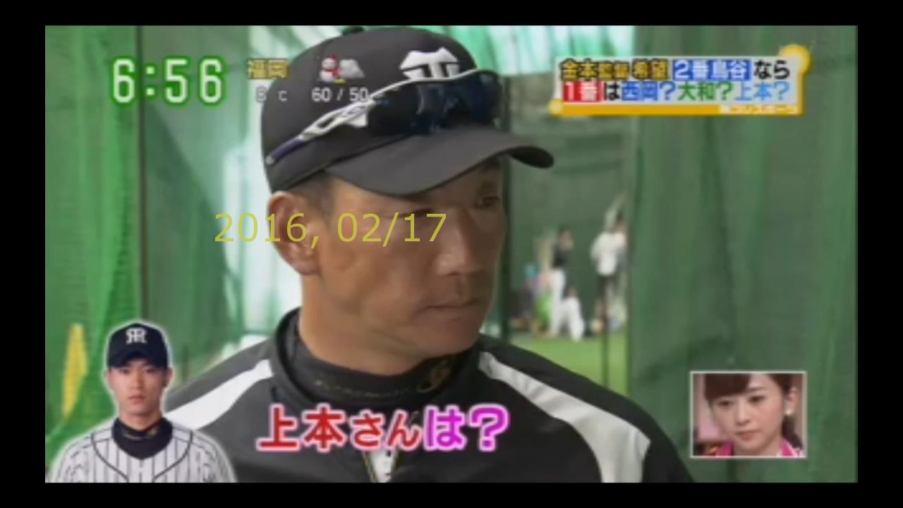 2016-0217-tv-71
