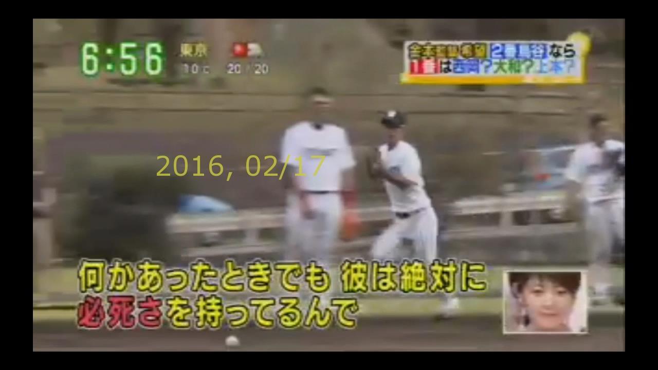 2016-0217-tv-74