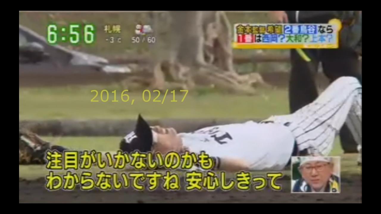 2016-0217-tv-75