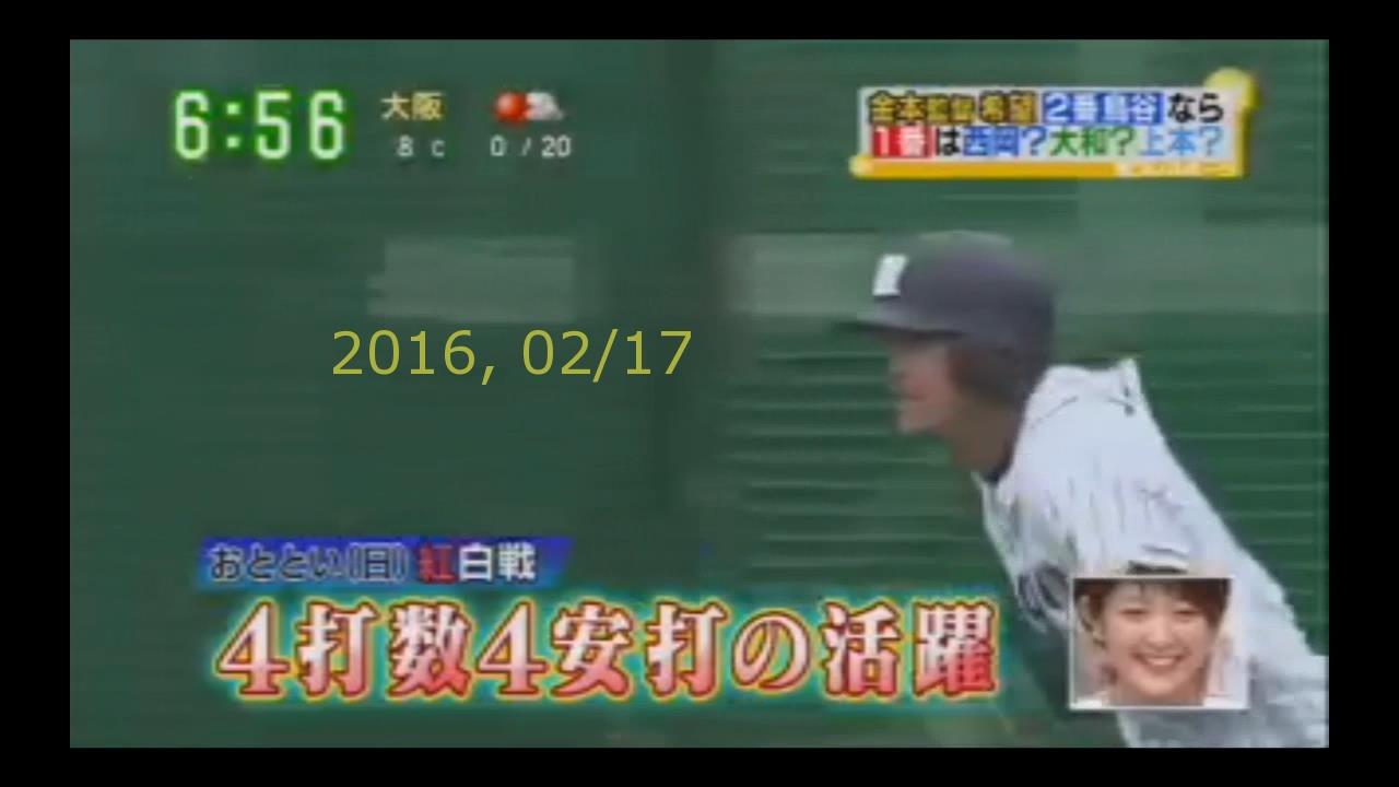 2016-0217-tv-77