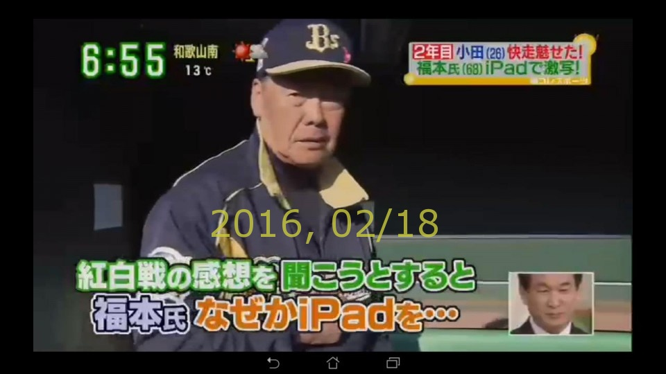 2016-0218-tv-01