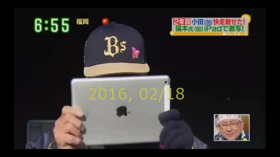 2016-0218-tv-02