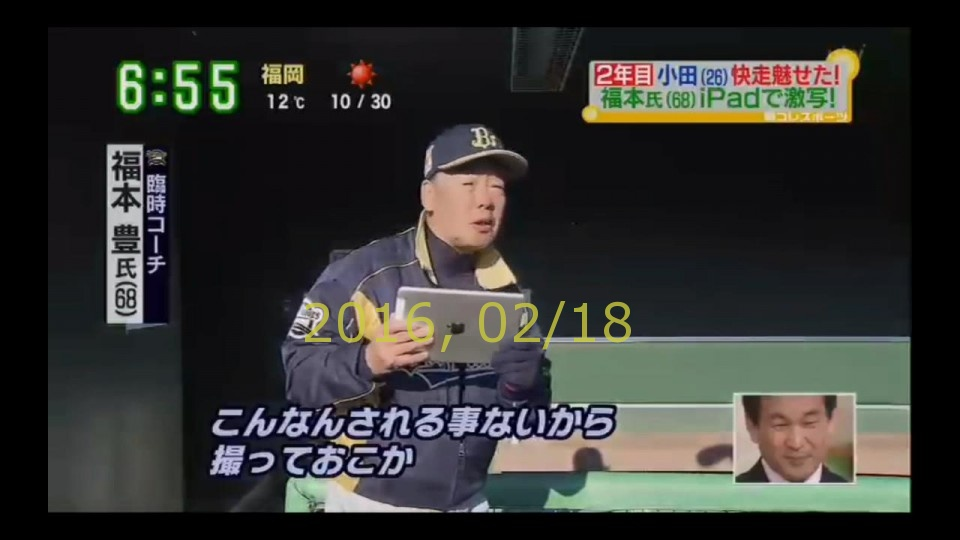 2016-0218-tv-03