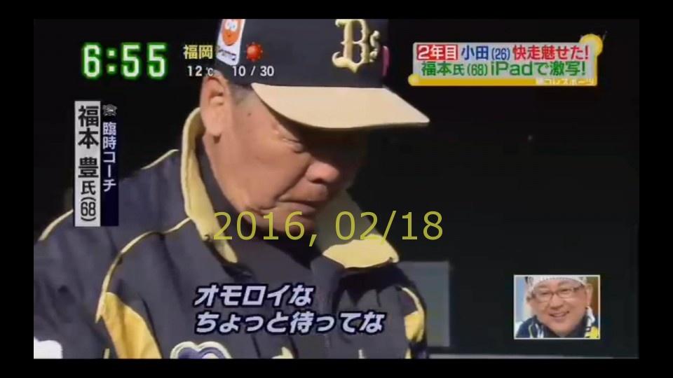 2016-0218-tv-04