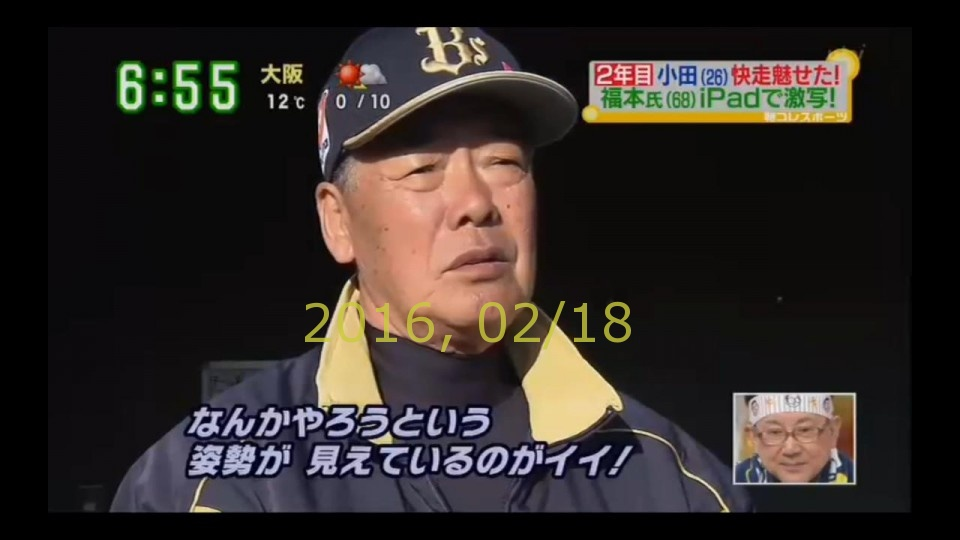 2016-0218-tv-08