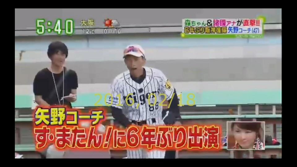 2016-0218-tv-11