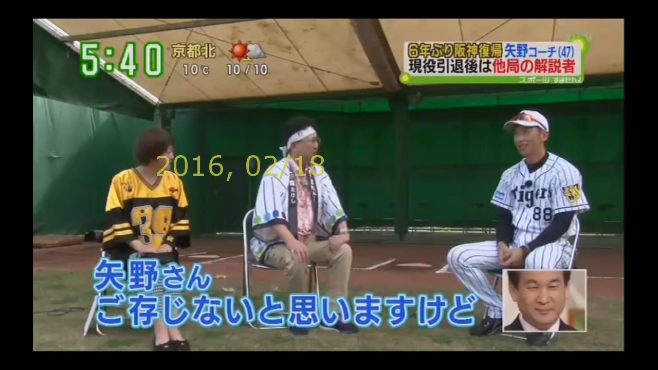 2016-0218-tv-12