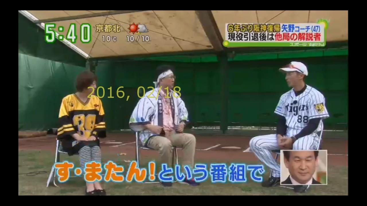 2016-0218-tv-13